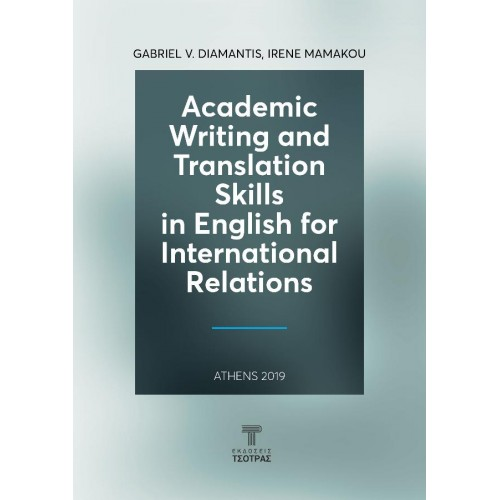 Academic Writing and Translation Skills in English for International Relations